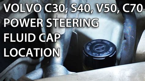 power steering fluid for volvo where is the power steering fluid reservoir in volvo v50
