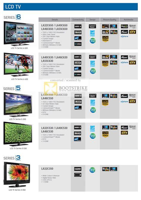 samsung lcd tv series 6 650 630 5 550 530 3 350 pc show 2010 price list brochure flyer image