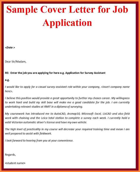 application letter for a position 5 exle vacancy and application letter bussines