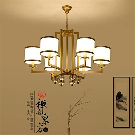 chinese style iron modern chinese lamp chandelier dining