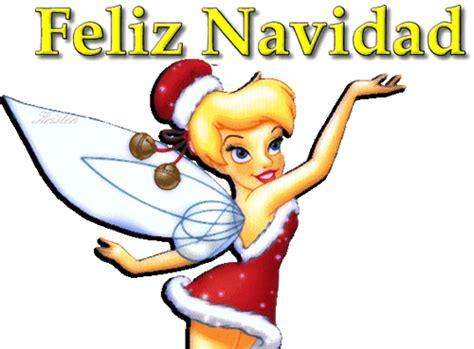 imagenes animadas de disney en navidad gifs animados de disney en navidad animaciones de disney