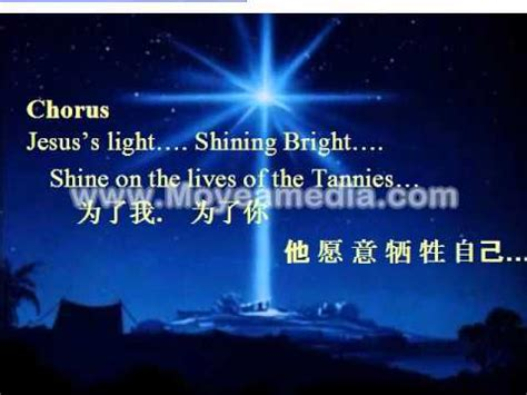 let there be light theme song christmas 2011 4th hd avi