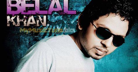 alapon belal khan album my tune ek mutho shopno by belal khan mp3 song