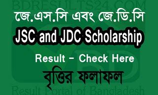 download jsc scholarship