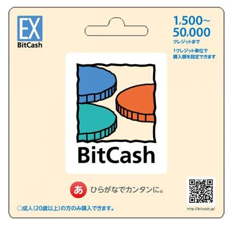Prepaid Visa Gift Card Hong Kong - japan codes 183 itunes psn nintendo xbox gift cards