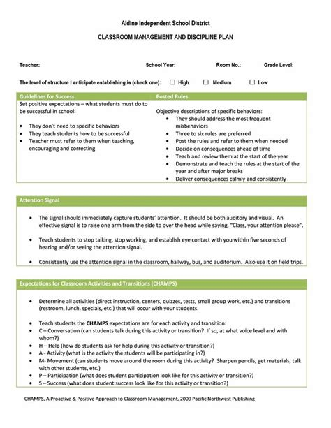 Classroom Management Plan 09 Template Lab Classroom Management Plan Template 2