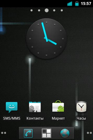 android cyanogenmod cyanogenmod per android
