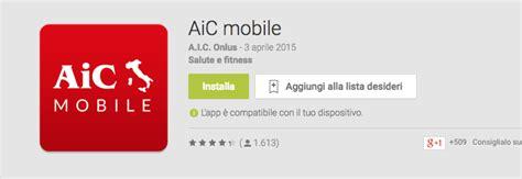 codice a barre alimenti aic mobile l applicazione si aggiorna con il lettore di