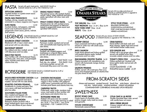 fireworks restaurant lincoln nebraska fireworks steakhouse menu 402 434 5645 lincoln ne