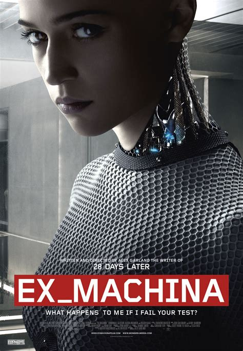 ex machina ex machina movie passes available plus soundtrack