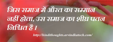 sad thought hindi image respect quotes hindi izzat sms shayari whatsapp love