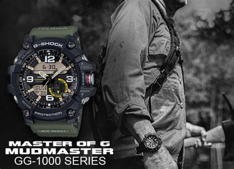 G Shock Gg 1100 Black the casio g shock mudmaster gets smaller cheaper with