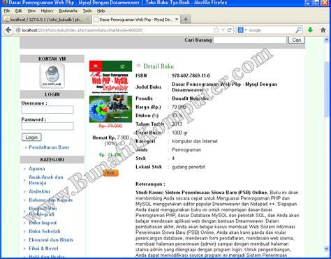 skripsi akuntansi e commerce skripsi e commerce program aplikasi toko online kasus