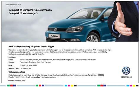 auto in goa volkswagen goa is hiring