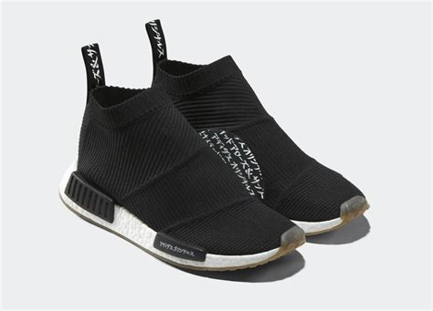 Dms Sepatu Sport Adidas White Limited Edition united arrows sons and adidas release a limited edition nmd acquire