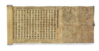 Paper In Ancient China - ancient writing symbols dk find out