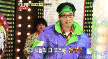 lee seung gi national title national titles to celebrities k drama amino
