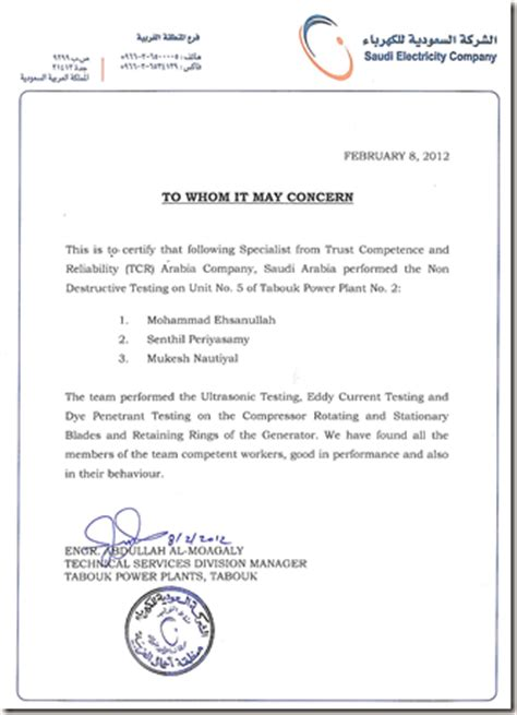 Offer Letter Sle Saudi Arabia Engineering World Material Science Laboratory Testing And Ndt Services