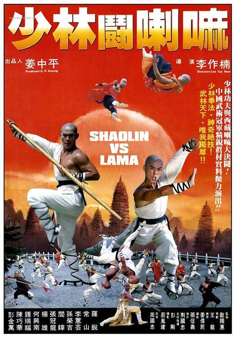 download film india lama gratis shaolin vs lama download free movies online full