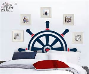 items similar to large ships wheel nautical wall decal