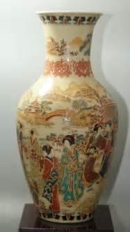 vase umbrella picture detailed picture fine china porcelain painted glaze