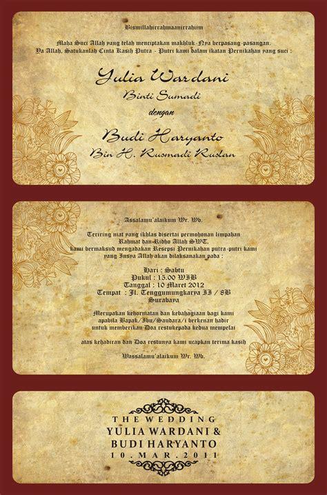 desain undangan pernikahan di surabaya paket hemat undangan pernikahan surabaya desain undangan