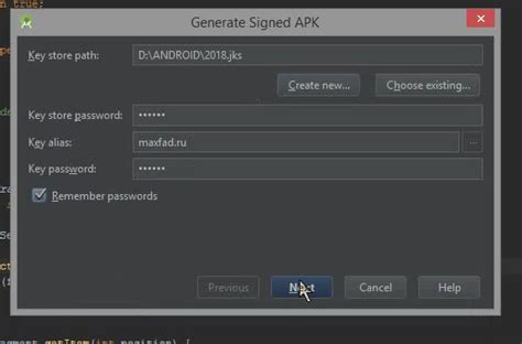 android studio generate apk создание подписанного приложения для android generate signed apk