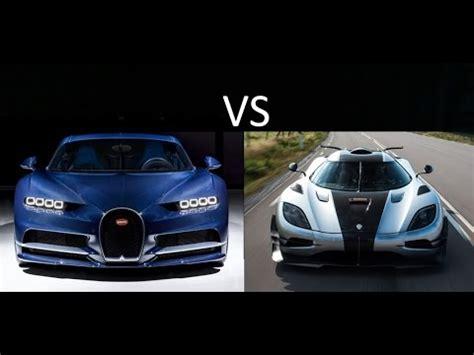 bugatti chiron vs koenigsegg agera: one. and other main