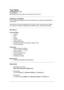 cv exle retail assistant manager personal statement