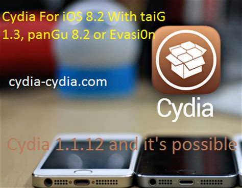 full cydia download for free cydia app download files safari