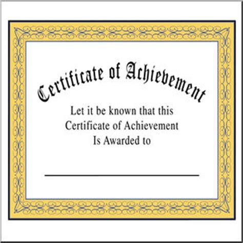 jones certificate templates clip certificate of achievement color i abcteach