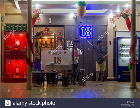 singapore red light district legal brothel in the geylang red light district in