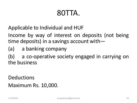 term deposit under section 80c deductions from gross total income under section 80c to 80