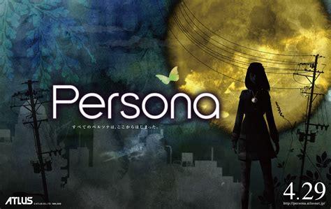 persona 3 4 wallpaper pack for psp 50 jpg 480x272 images persona wallpaper persona psp wall 1 16 10