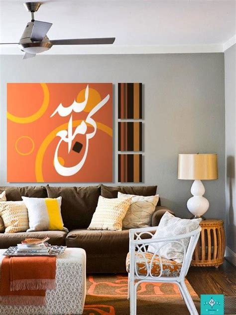 modern wall decor for living room modern islamic wall art modern living room other