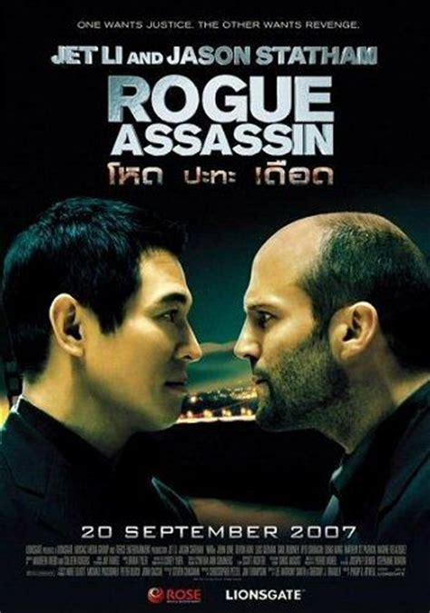 film jason statham dan jet lee war rogue assassin starring jet li and jason statham