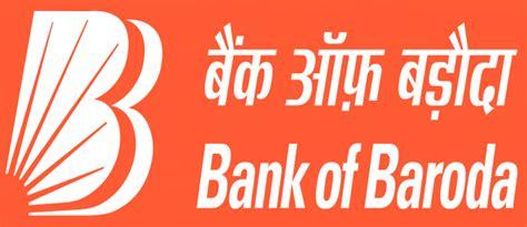 Letter Of Credit Bank Of Baroda bank of baroda bob helpline number toll free number