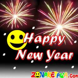 happy new year animation pictures happy new year animated gif new calendar template site