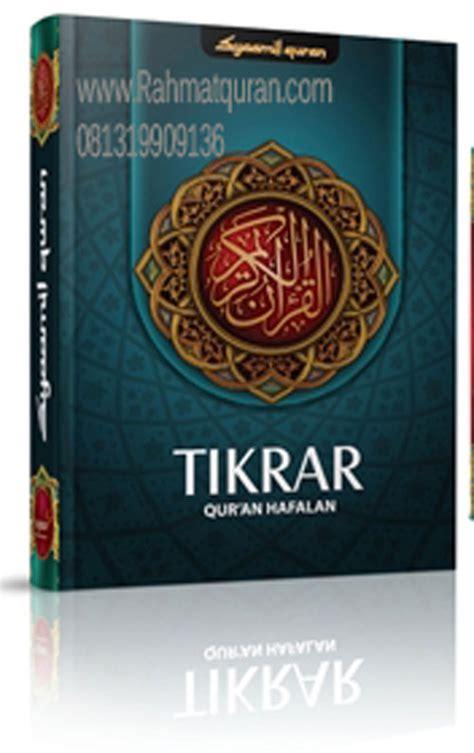 Al Quran Tikrar Ukuran B6 jual al quran syaamil quran hafalan tikrar b6 www rahmatquran