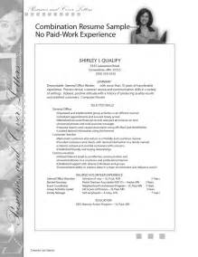 Job Resume Examples With Experience by Write A Job Resume With No Work Experience