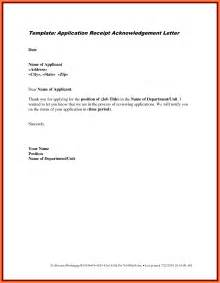 Job Application Template Letter 7 Example Of Simple Job Application Letter Bussines