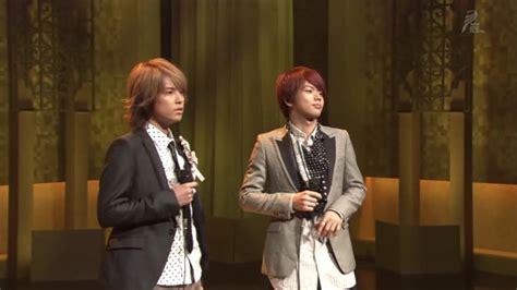 Premium Aoi Ver 5 News Fc Mexico Tegomass En El Shonen Club Premium