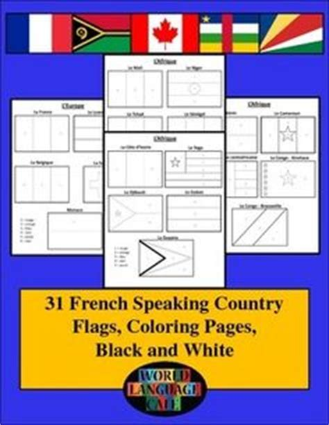 1000 Images About Flag Bayrak On Pinterest Flags Speaking Countries Flags Coloring Pages