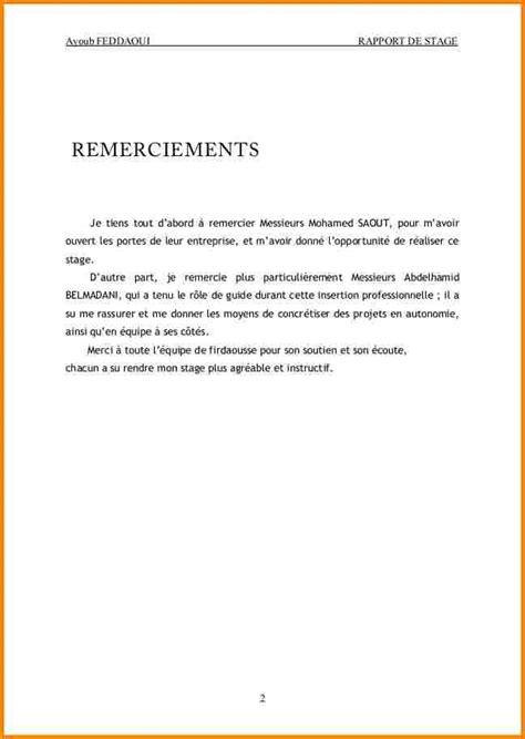 Lettre De Remerciement Word Modele Presentation Rapport De Stage Studio Design Gallery Best Design