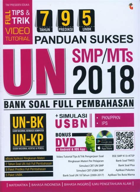 Mega Bank Un Smp Mts 2018 bukukita panduan sukses un smp mts 2018 bank soal
