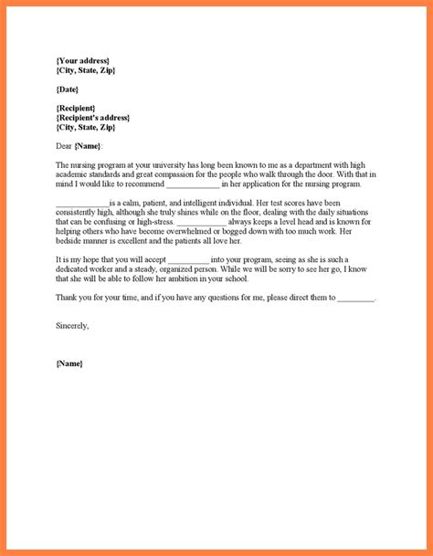 nursing school letter of recommendation letter of