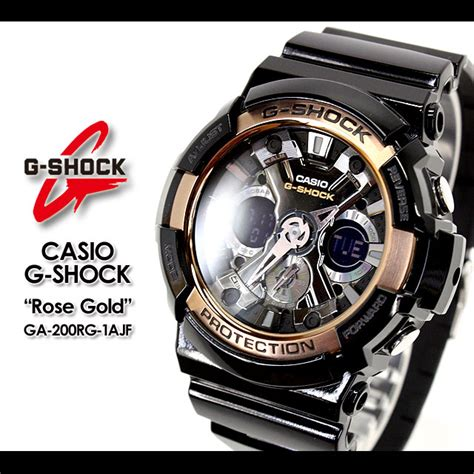 G Shock Ga 200rg Original spray rakuten global market casio g shock g shock g shock g shock g shock gold ga 200rg