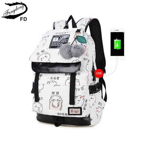 Chikito Travel Bag 6 In 1 fengdong fashion letters printing backpack usb bag for laptop travel bags white