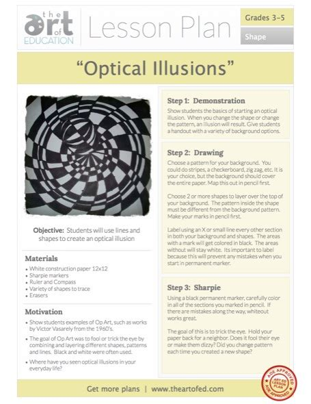Printable Optical Illusions Lesson Plans | op art optical illusions free lesson plan download