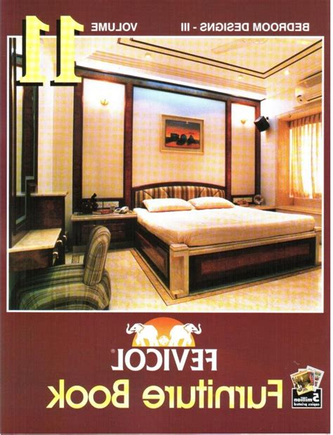 fevicol home design books fevicol home design books 28 images fevicol furniture